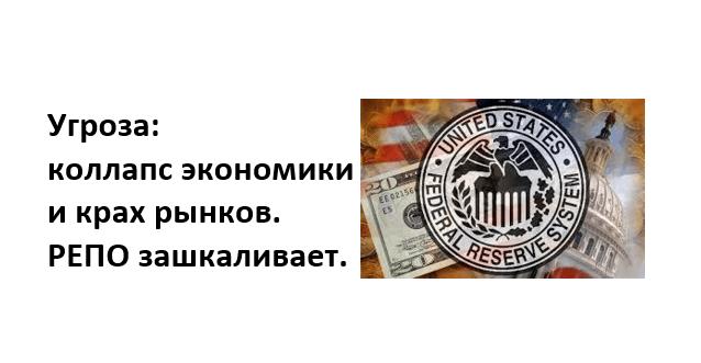 mirovoj krizis 2020 - Золото Пузырь или Нет?!