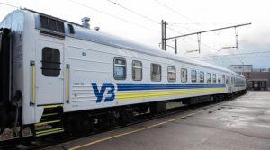 now14 300x167 - Как лучше покупать билеты на пассажирские поезда? Основные преимущества поездов
